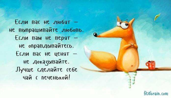 http://tatyanakucher.ucoz.ru/Pictures/0_17ffa1_76de08b7_orig.jpg